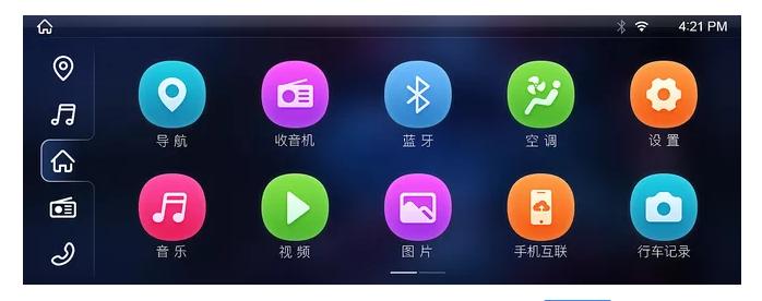 南京4G智能终端794认证费用 欢迎在线咨询