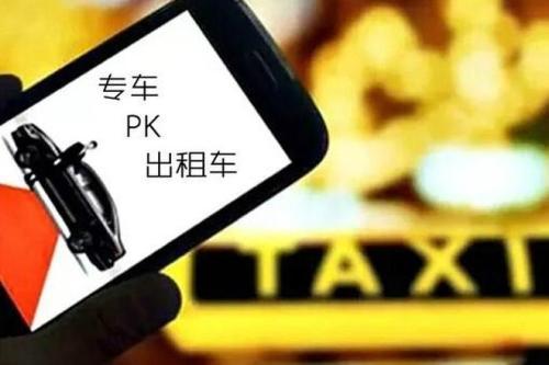 上海交通部视频监控平台GB35658视频JT/T1077怎么打点
