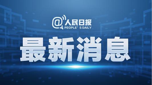 北京交通部794、808、796、809、GB35658费用多少钱 欢迎致电