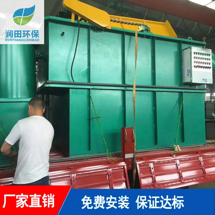 西藏气浮机生产