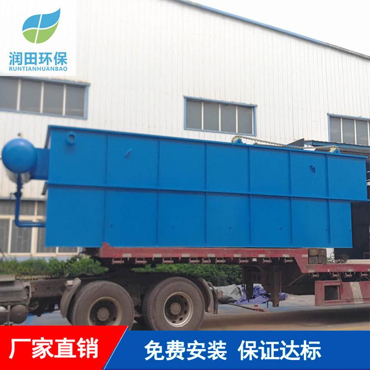 武汉塑料颗粒废水处理设备厂