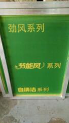 大岭山特殊丝印网版制作