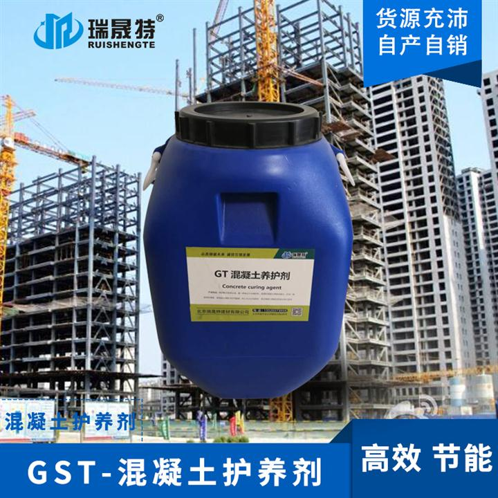 阜阳聚合物乳液厂家