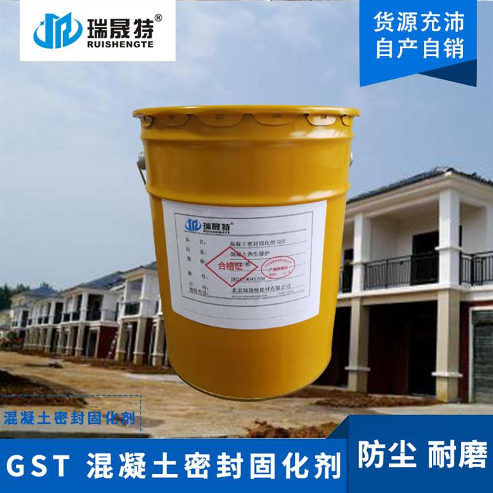 扬州聚合物乳液厂