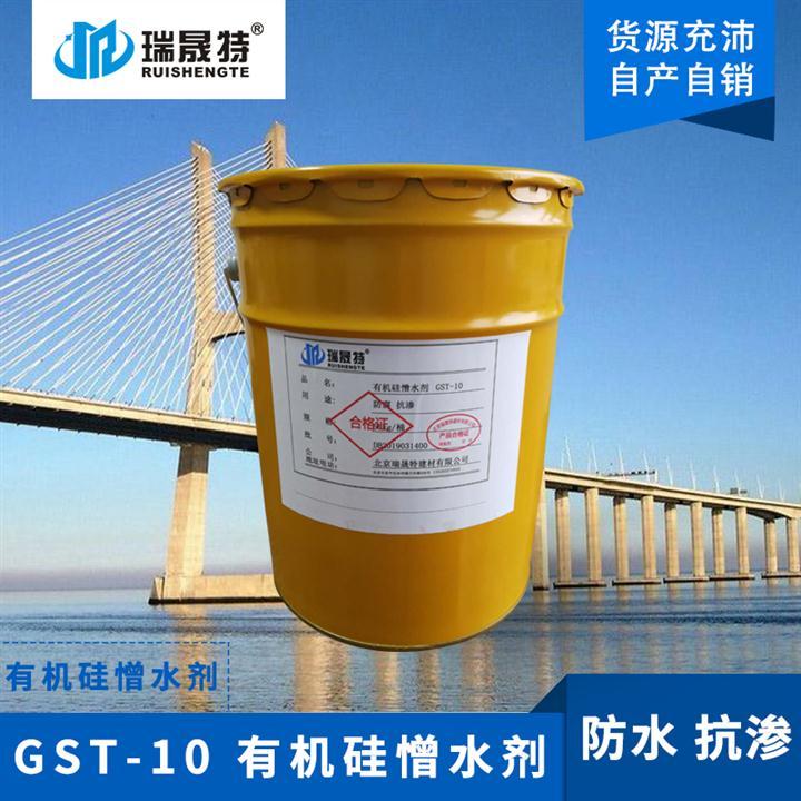 南京聚合物乳液型号