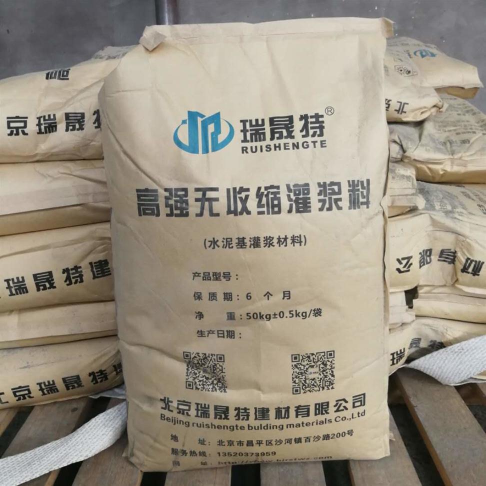 镇江通用型水泥基灌浆料