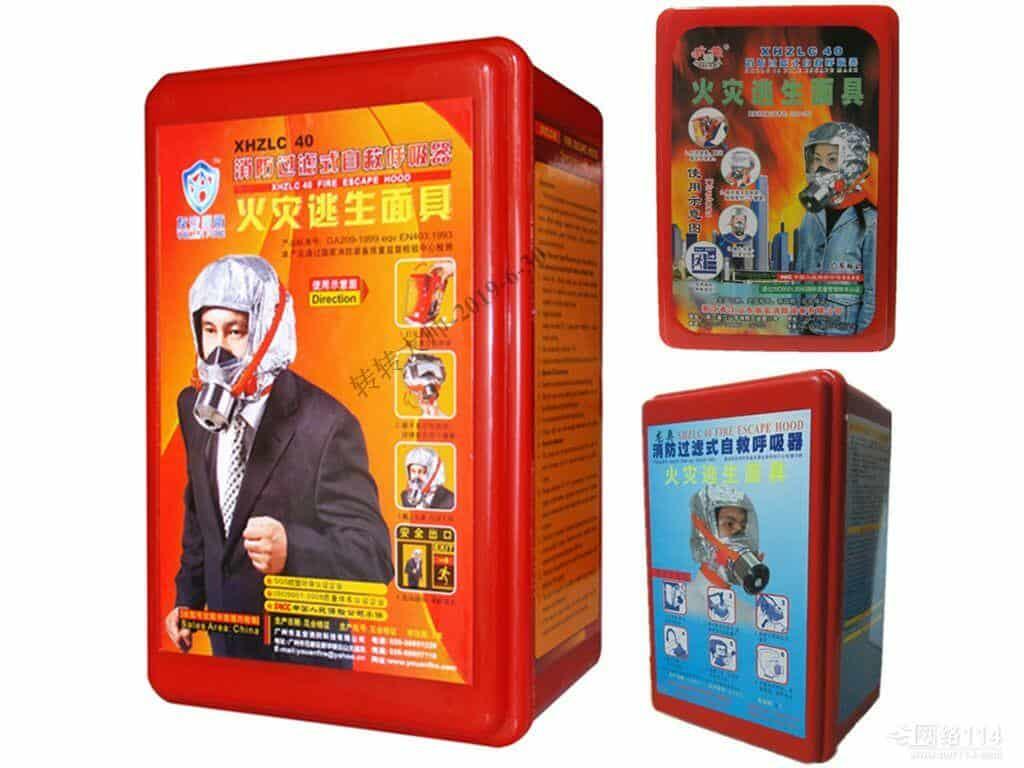 秦皇岛回收防毒面具