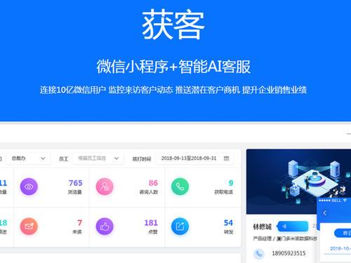 上海外呼营销系统