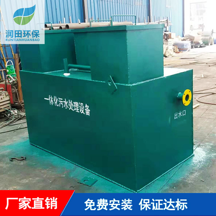 旅游景点生活污水处理设备制造厂