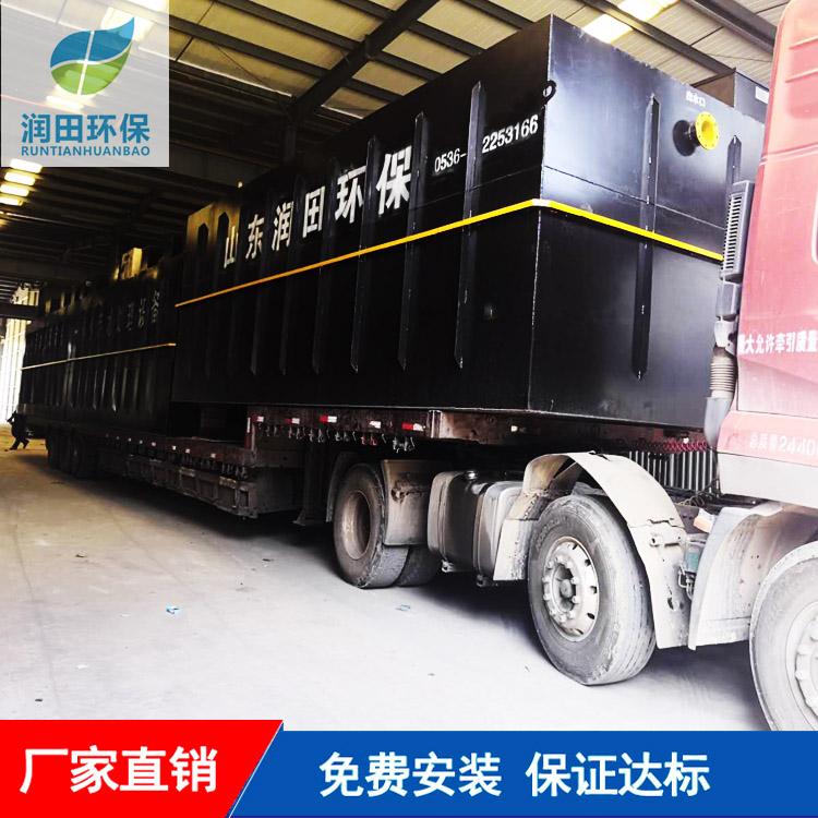 漳州新农村生活污水处理设备制造商