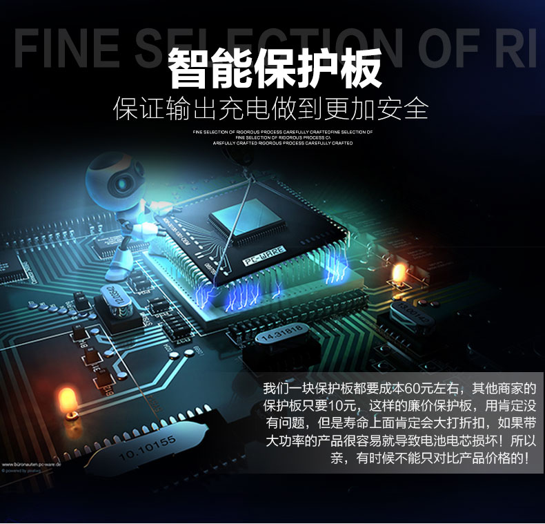 上海电动三轮四轮车锂电池制造厂