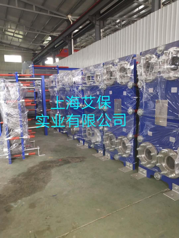 玉林板式换热器厂家