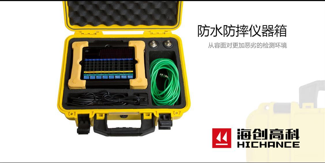 吉林非金属超声波检测仪制作