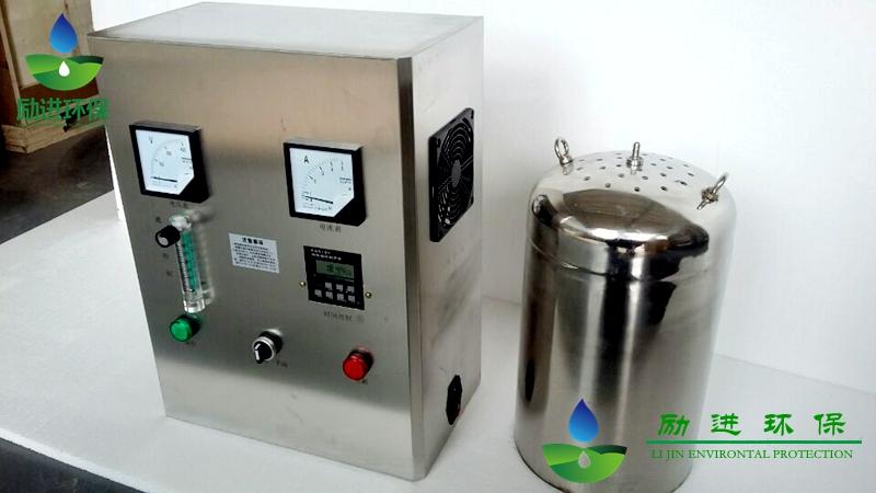 内置式水箱自洁式消毒器供应商