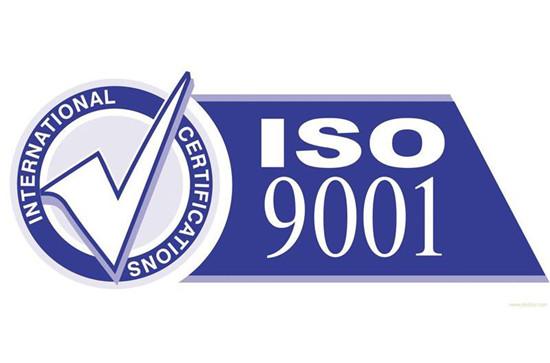 宁夏9001认证咨询 在线免费
