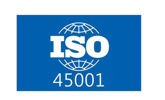 中卫9001认证 欢迎来电咨询