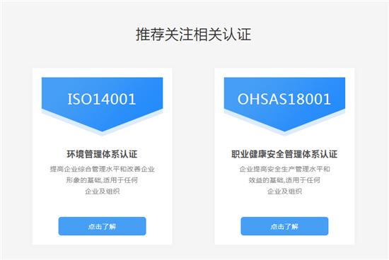 平罗快速iso9001认证单位