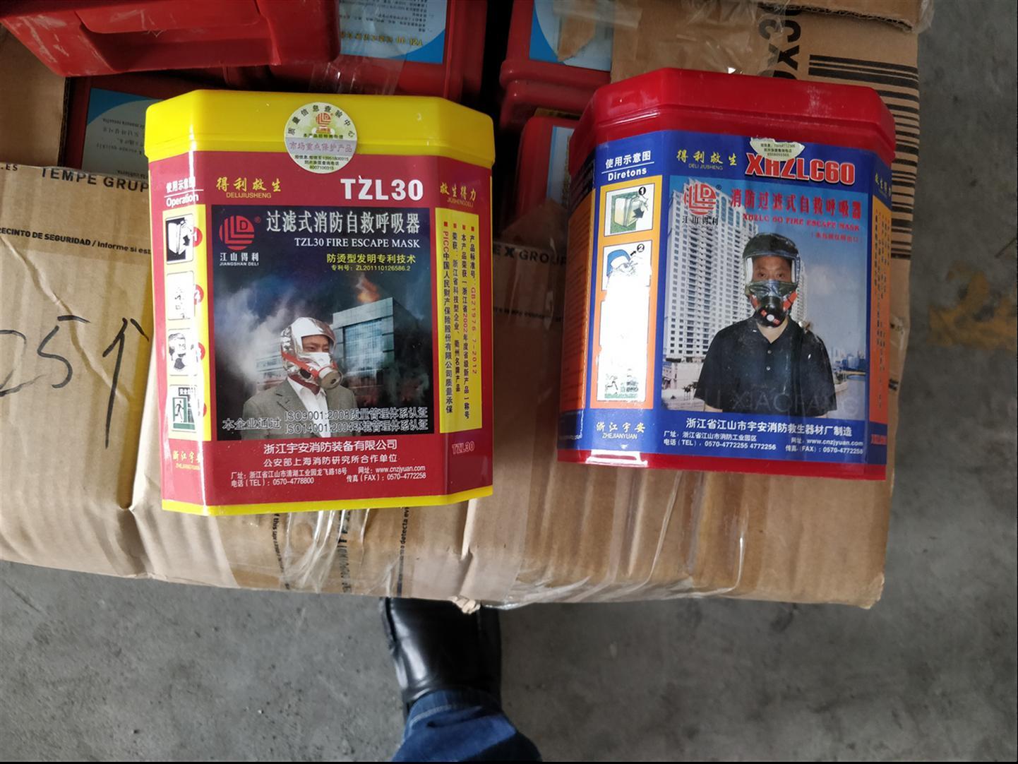 廊坊消防过滤式自救呼吸器回收价格