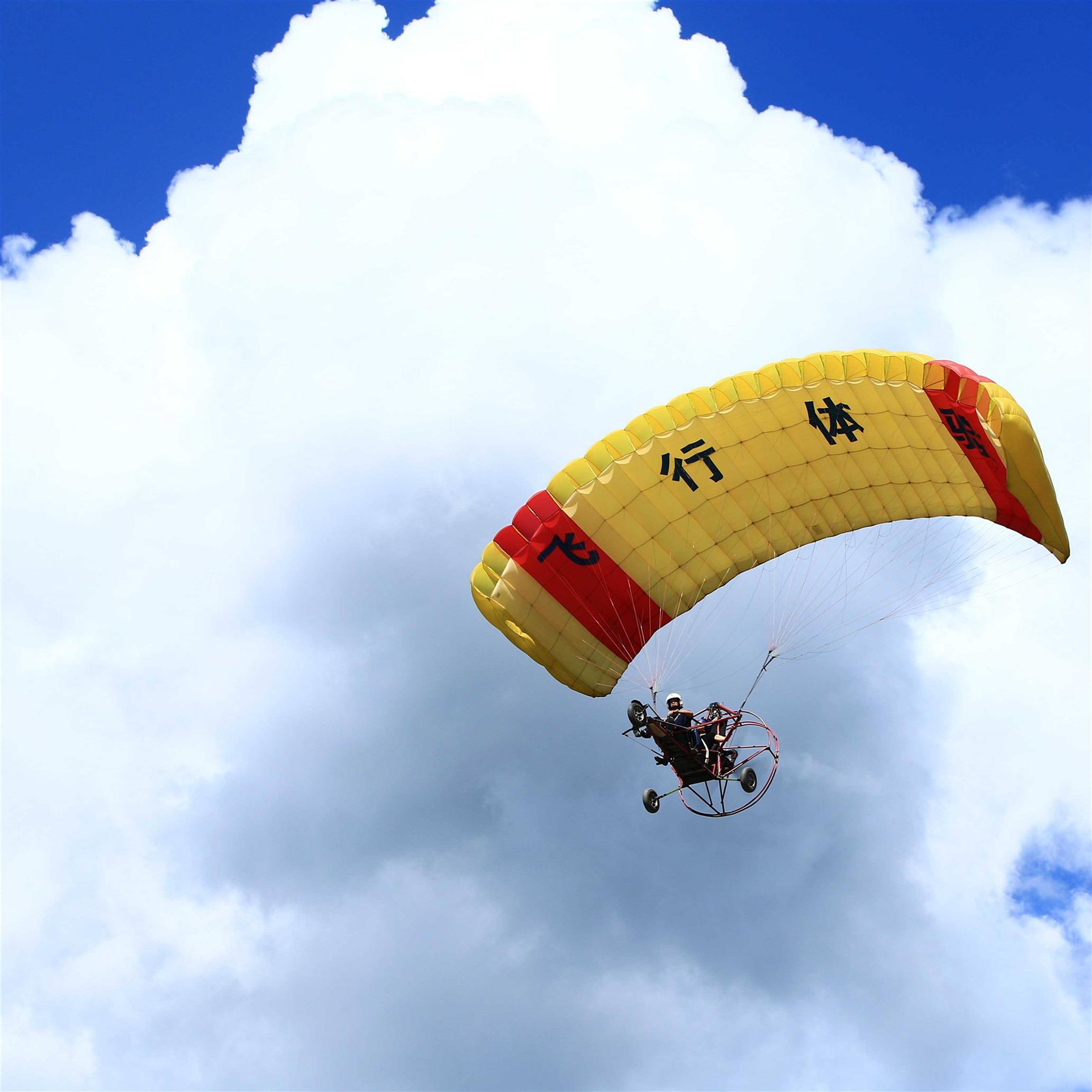 绵阳动力伞飞行表演