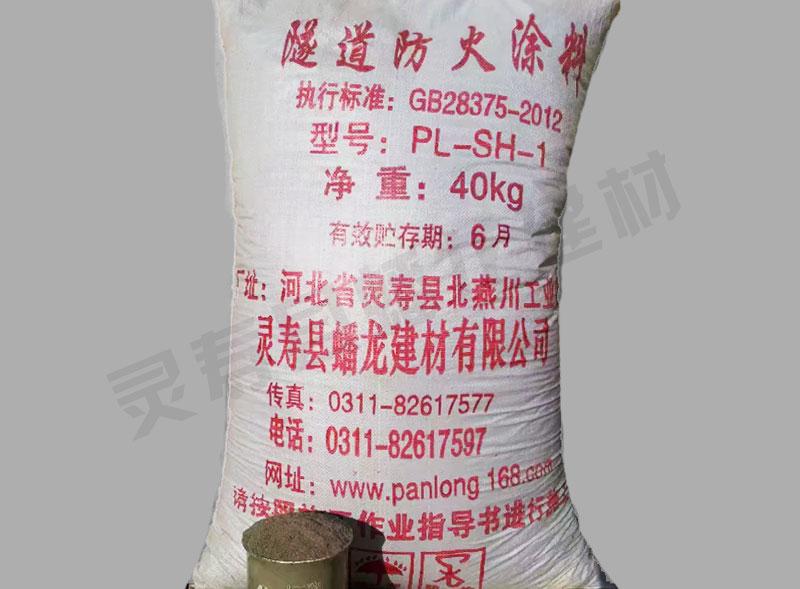 滁州钢结构防火涂料报价