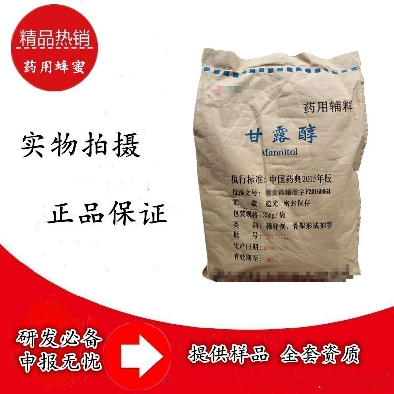 北京特價藥用微晶纖維素定制 MCL