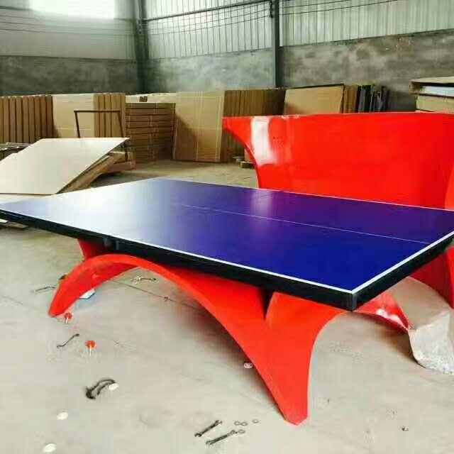 阿坝乒乓球台厂家