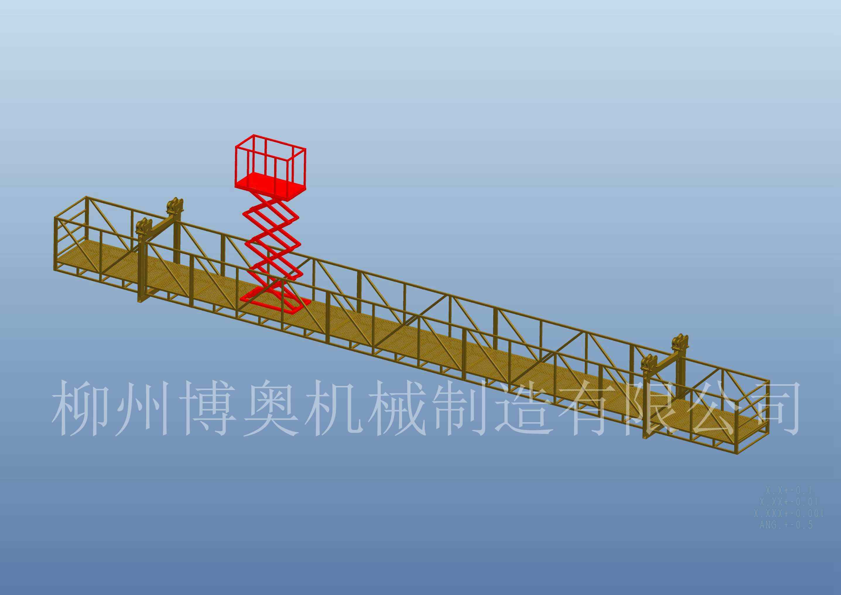 桁架梁底检查车施工方案