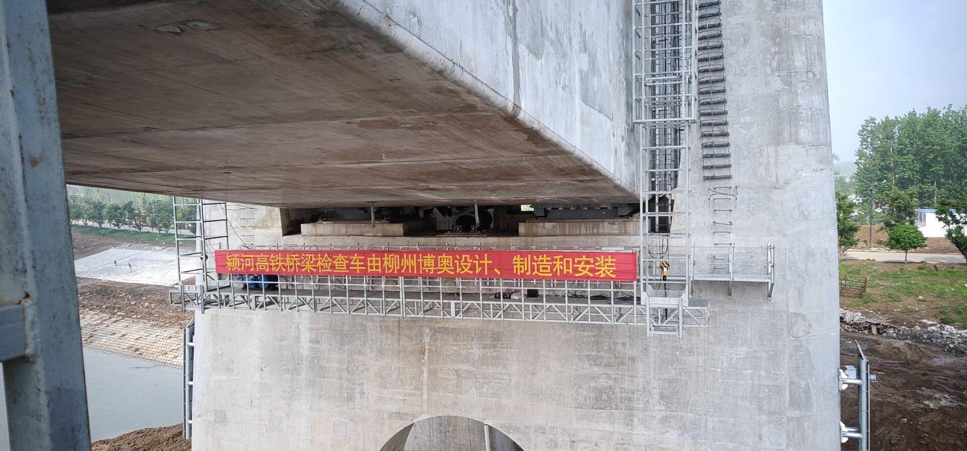 湛江铁路桥检车