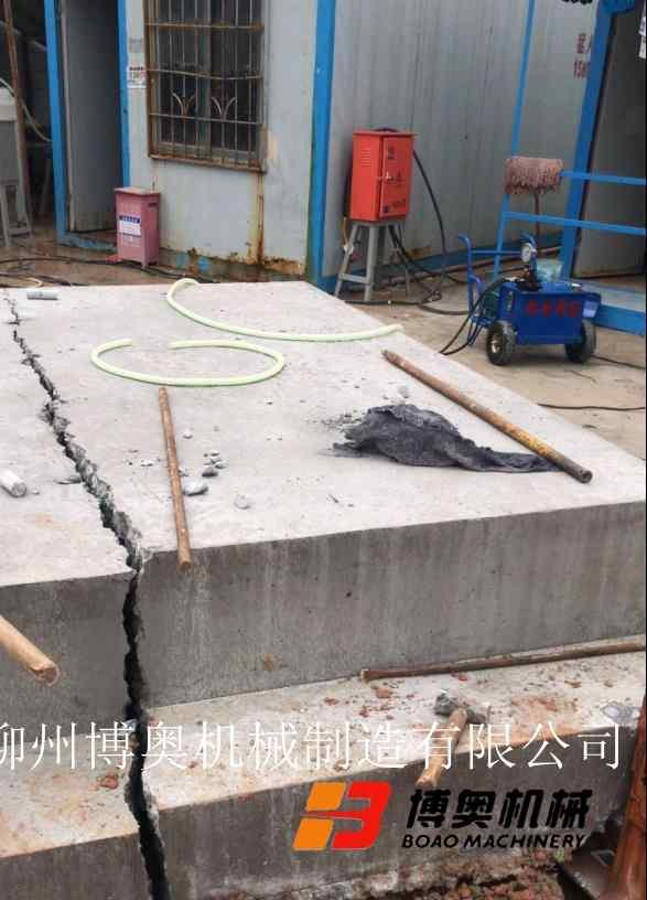 合肥挖机岩石破裂机