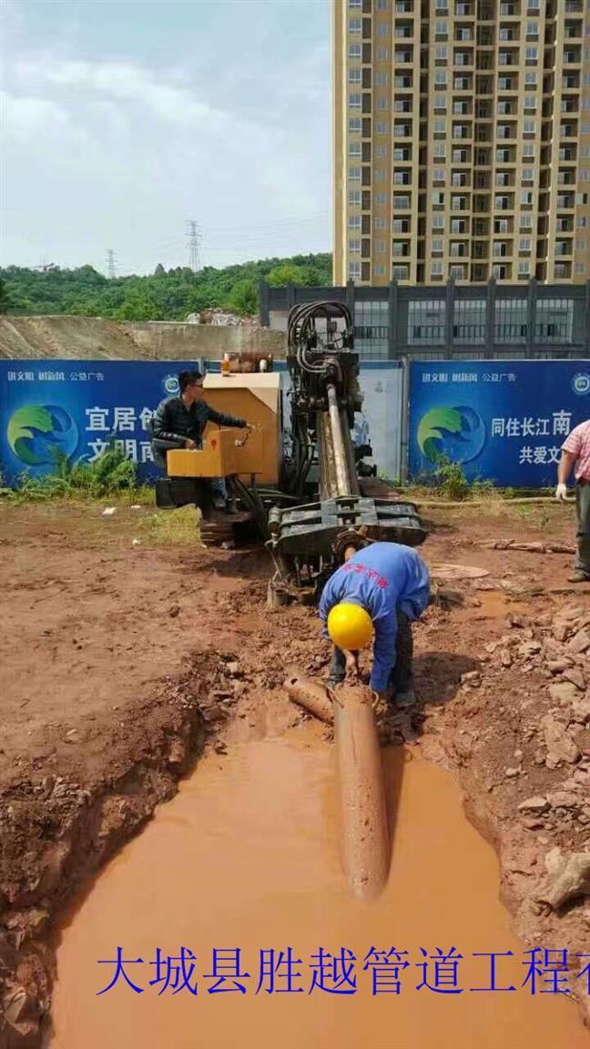 柳州定向钻施工公司