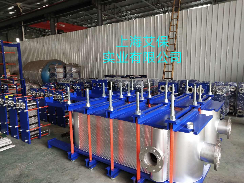 上海全焊接板式换热器价格