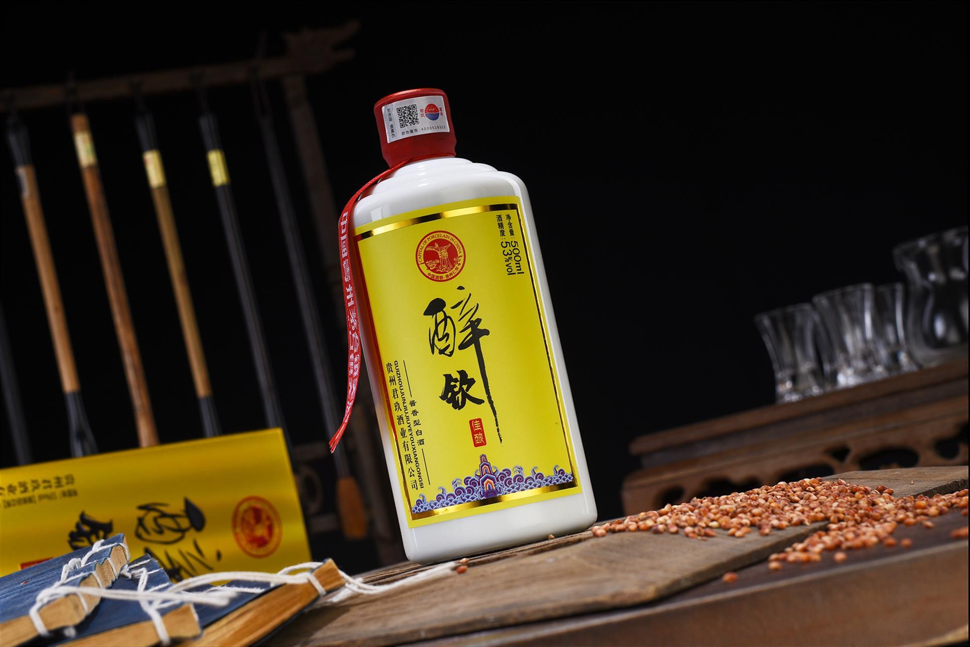 蚌埠茅香型白酒出租