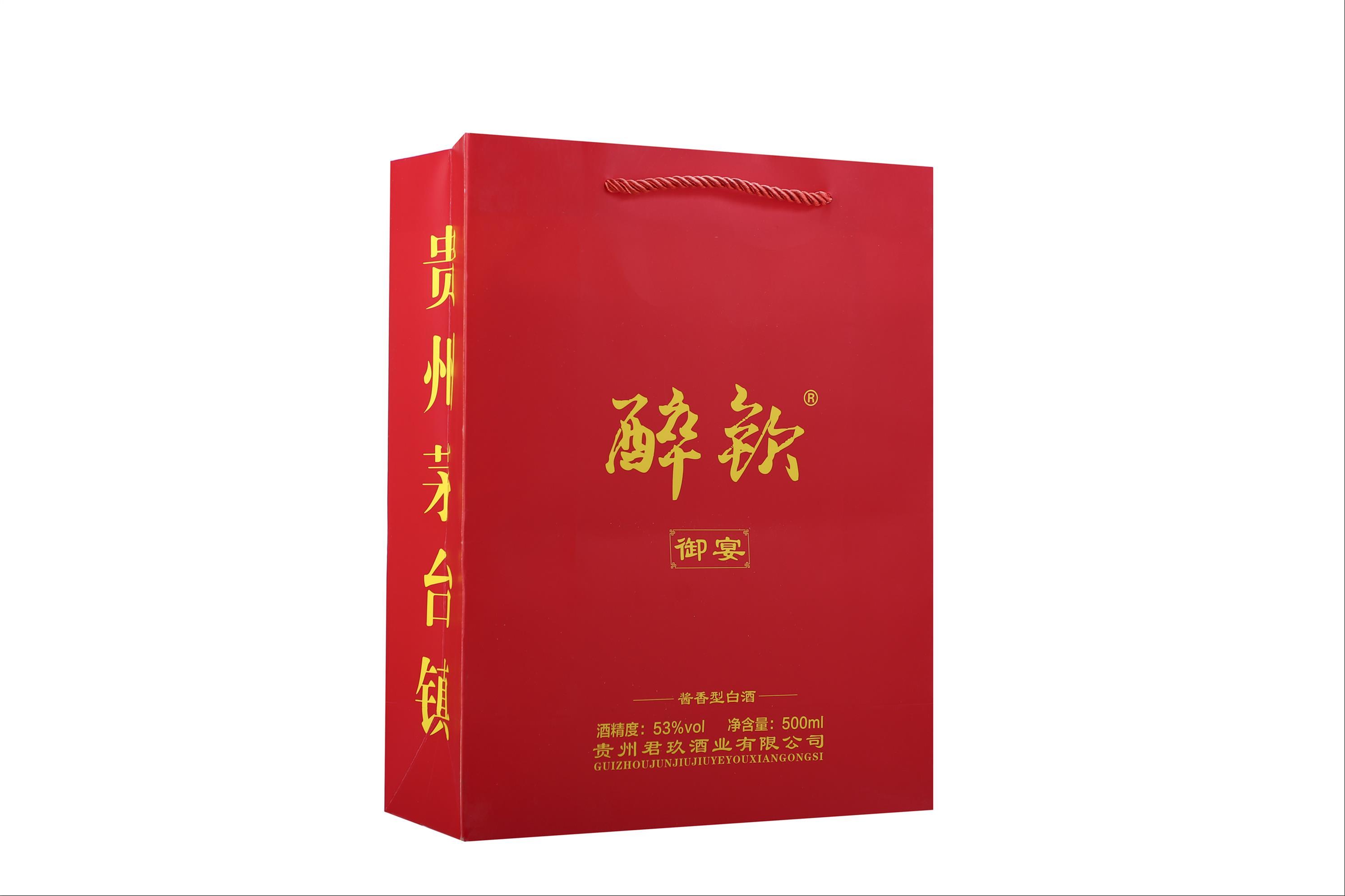 九江酱香型白酒电话