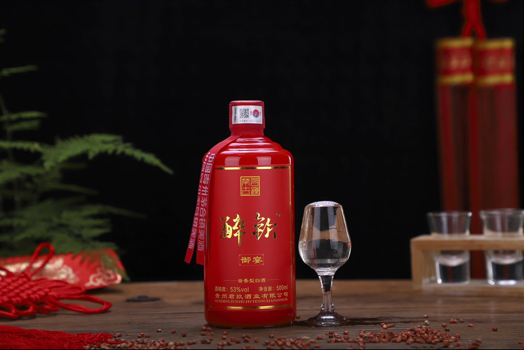 济宁酱香型白酒厂家