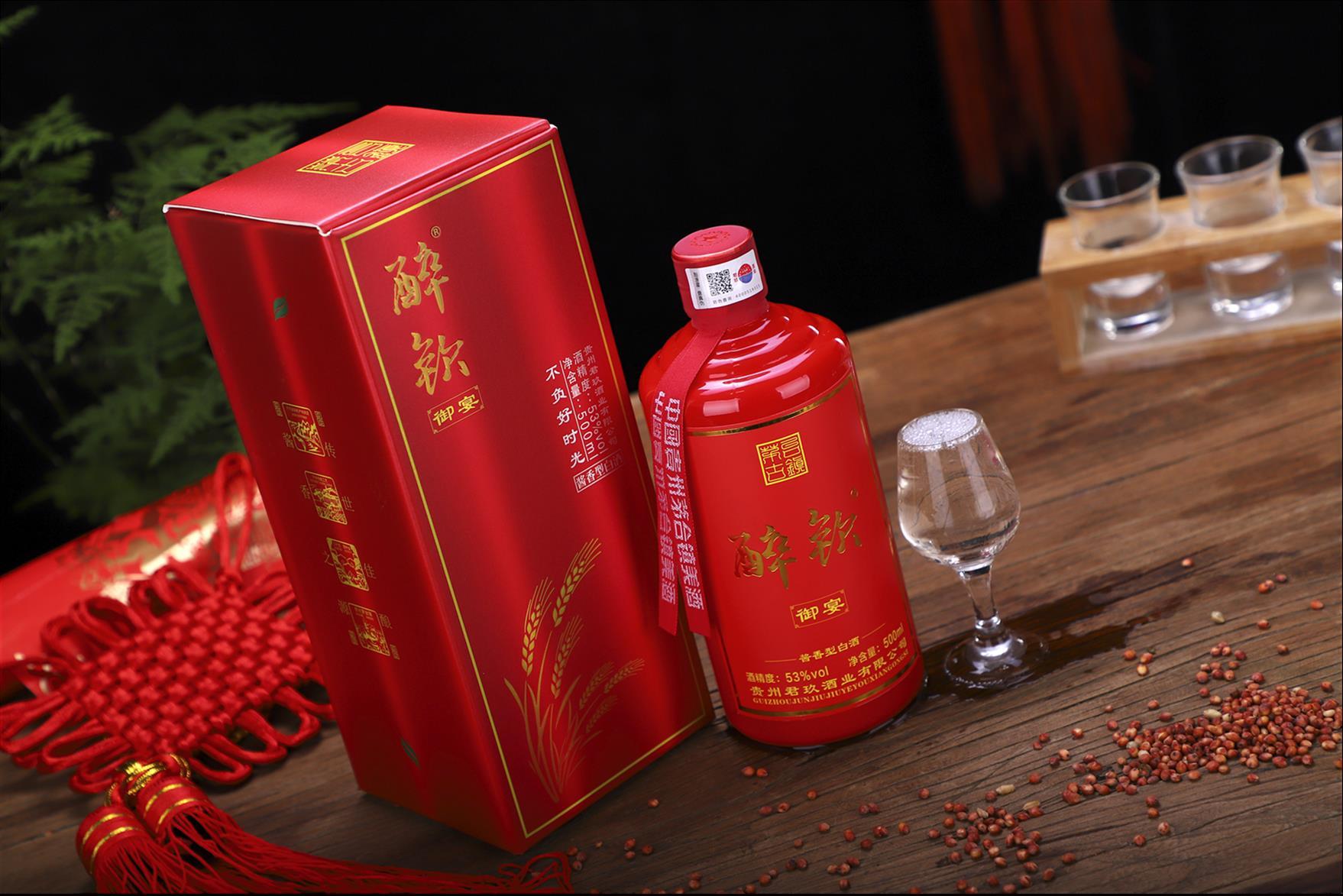 揭阳酱香型白酒厂
