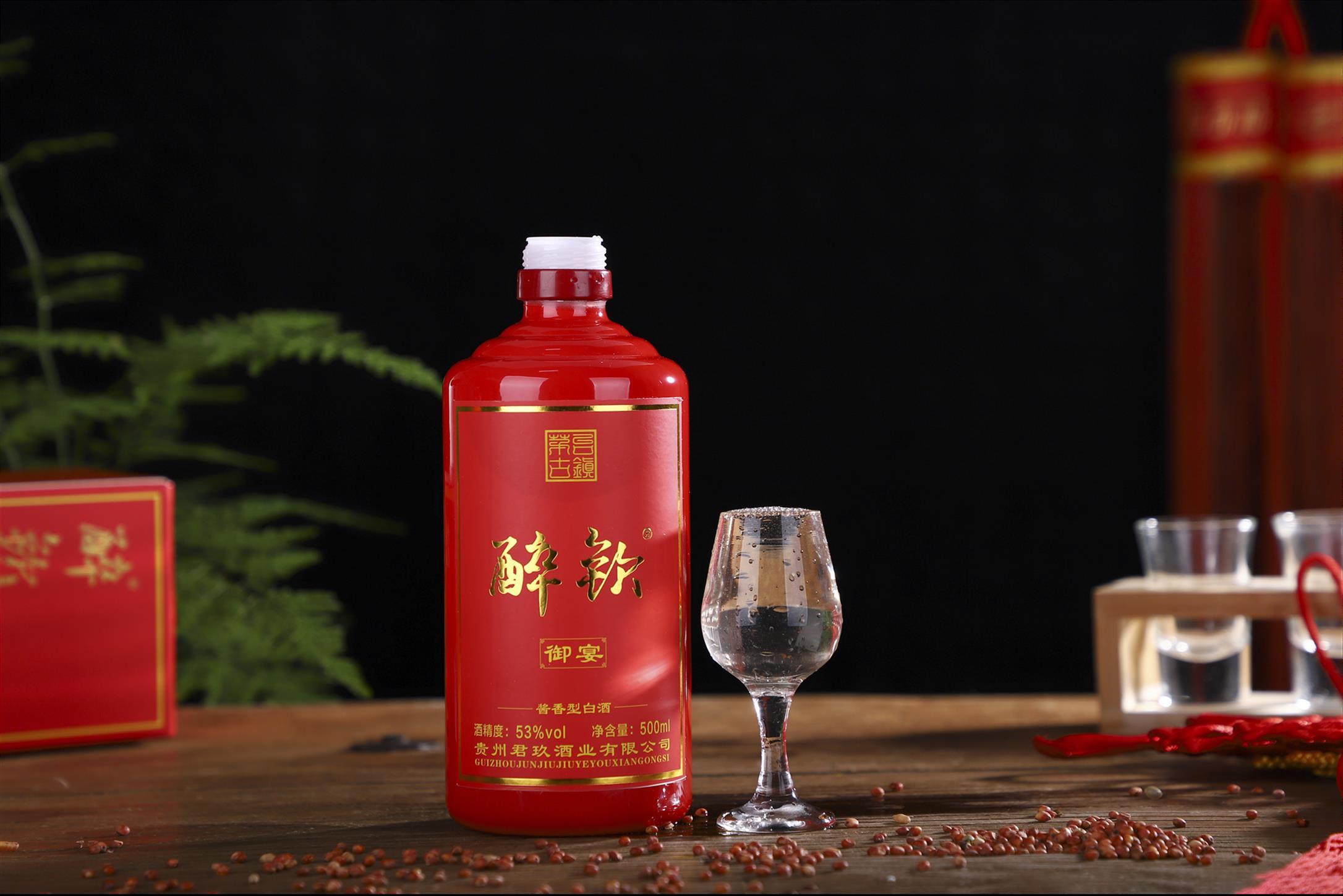 衡阳酱香型白酒