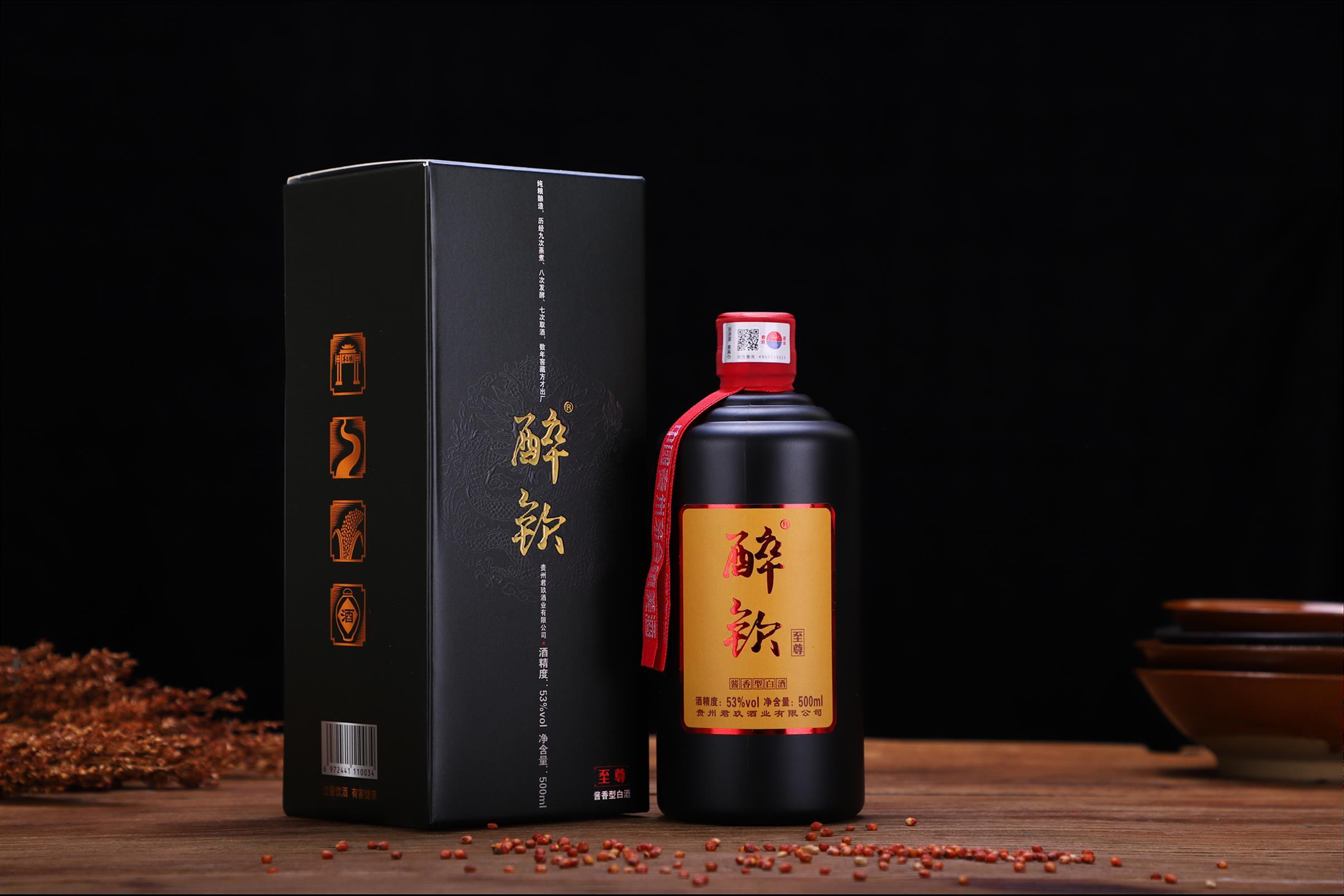九江酱香型坤沙酒