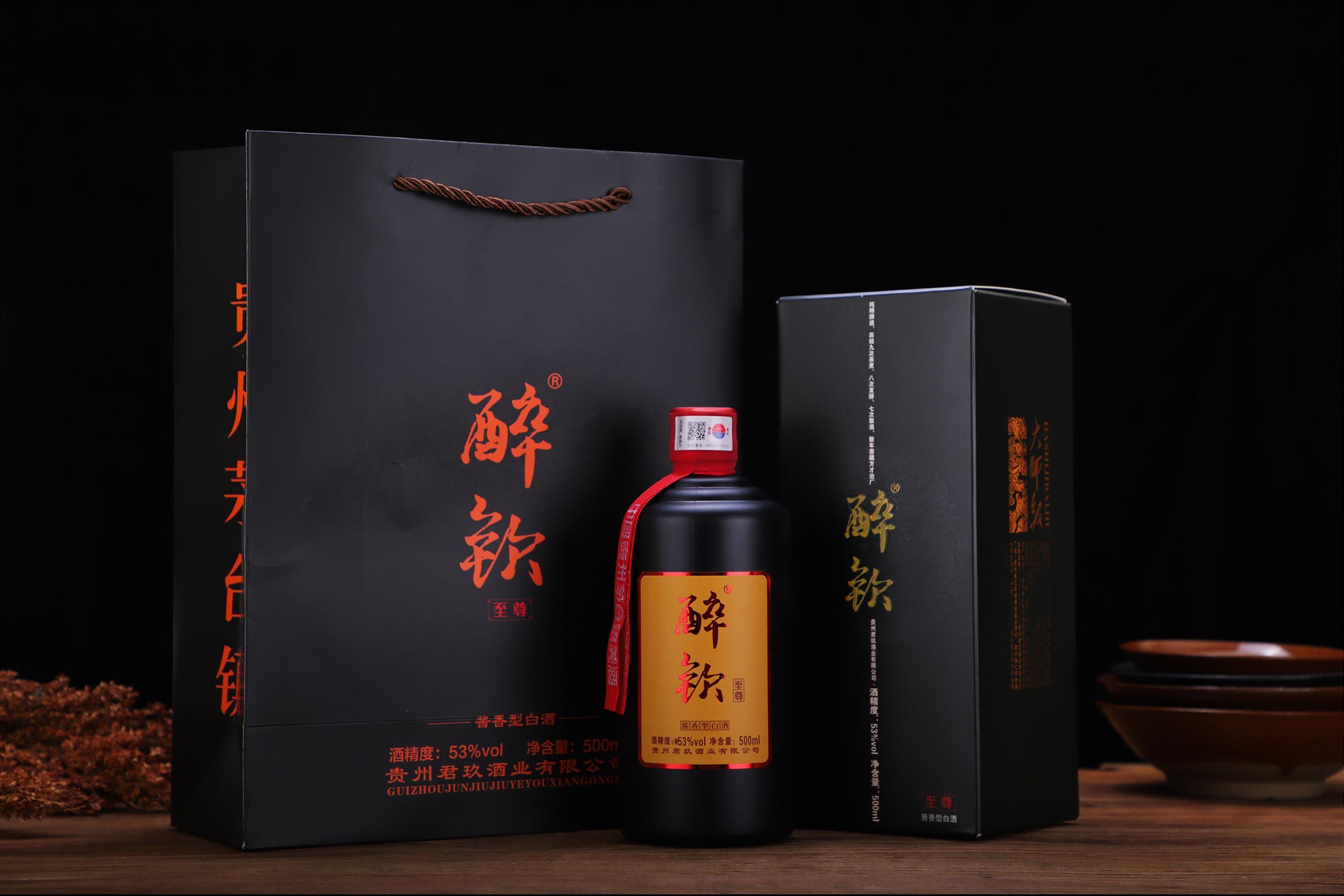 菏泽酱香型坤沙酒型号