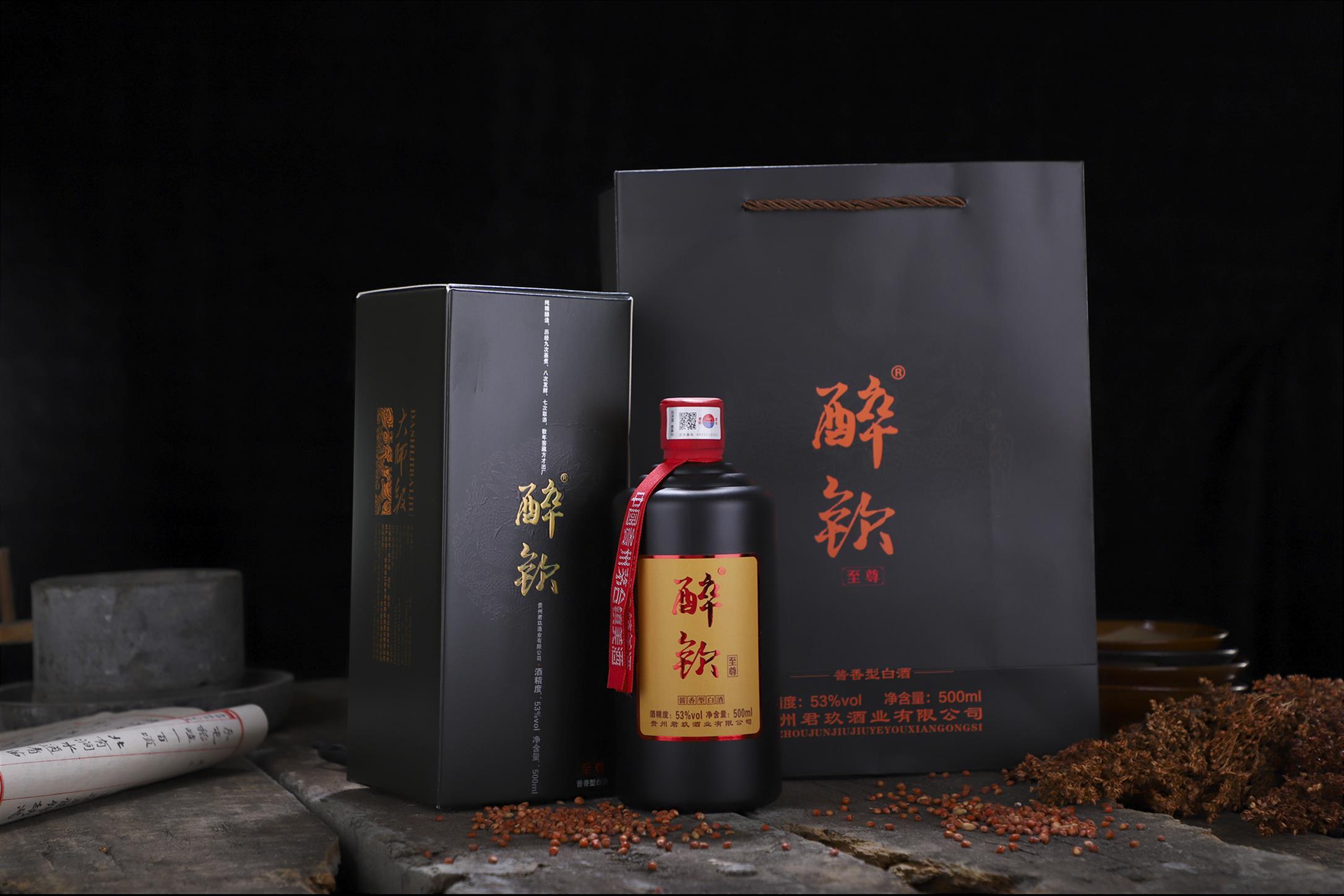 昆明酱香型坤沙酒出售