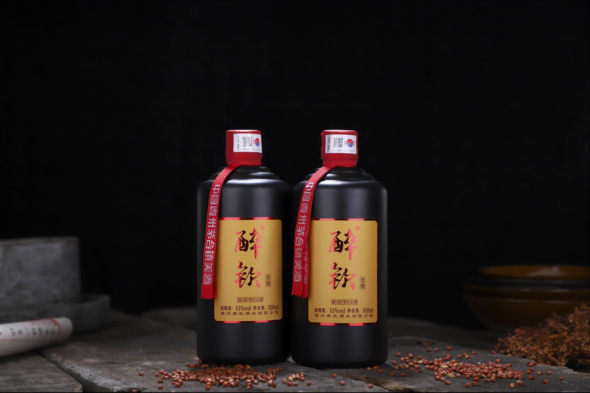 酱香型坤沙酒促销