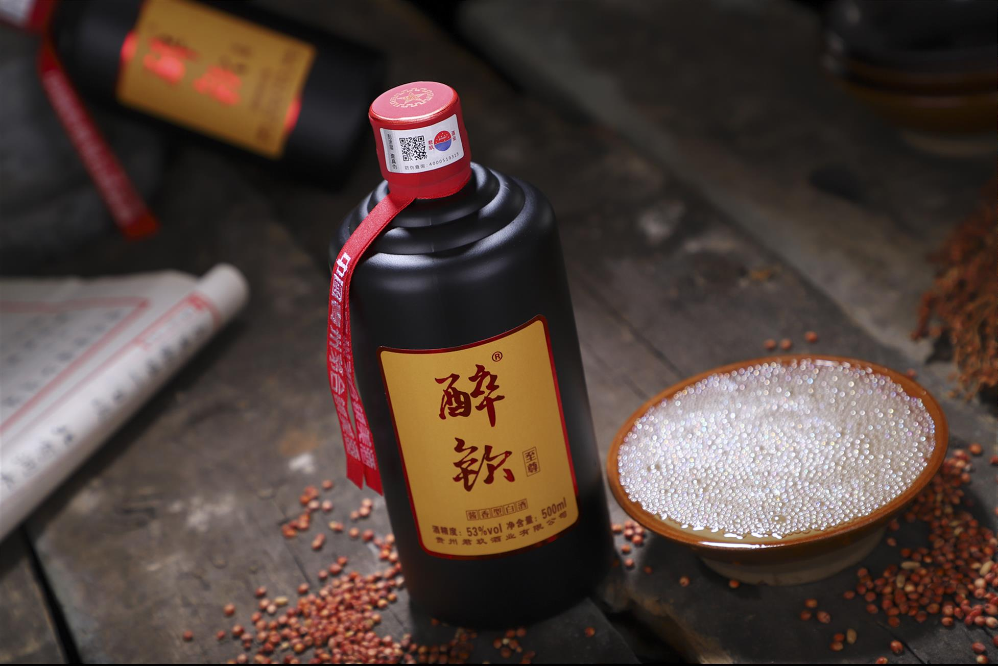 南京酱香型坤沙酒