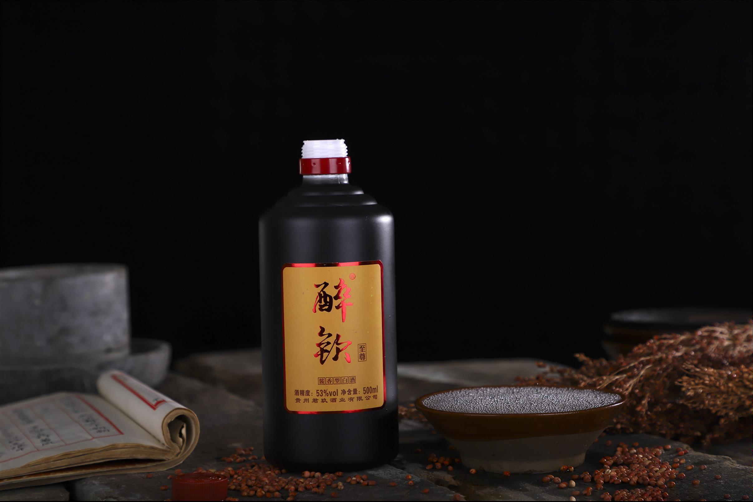 淄博酱香型坤沙酒