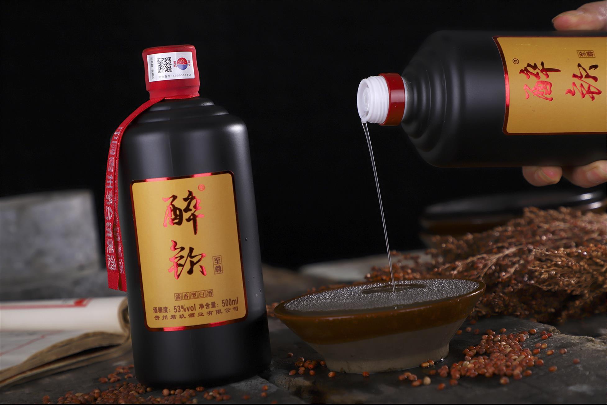 惠州酱香型坤沙酒出售