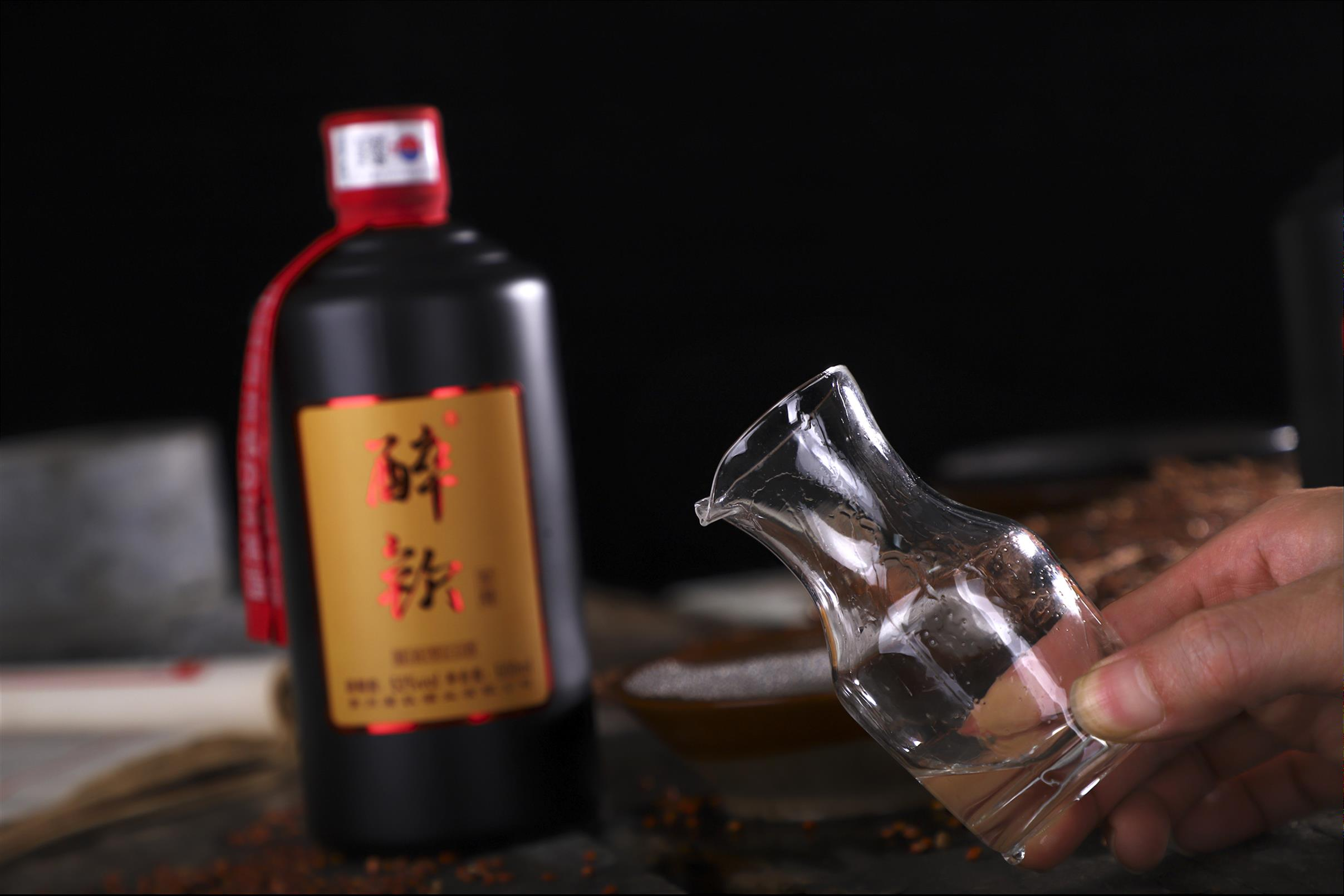 杭州酱香型坤沙酒型号