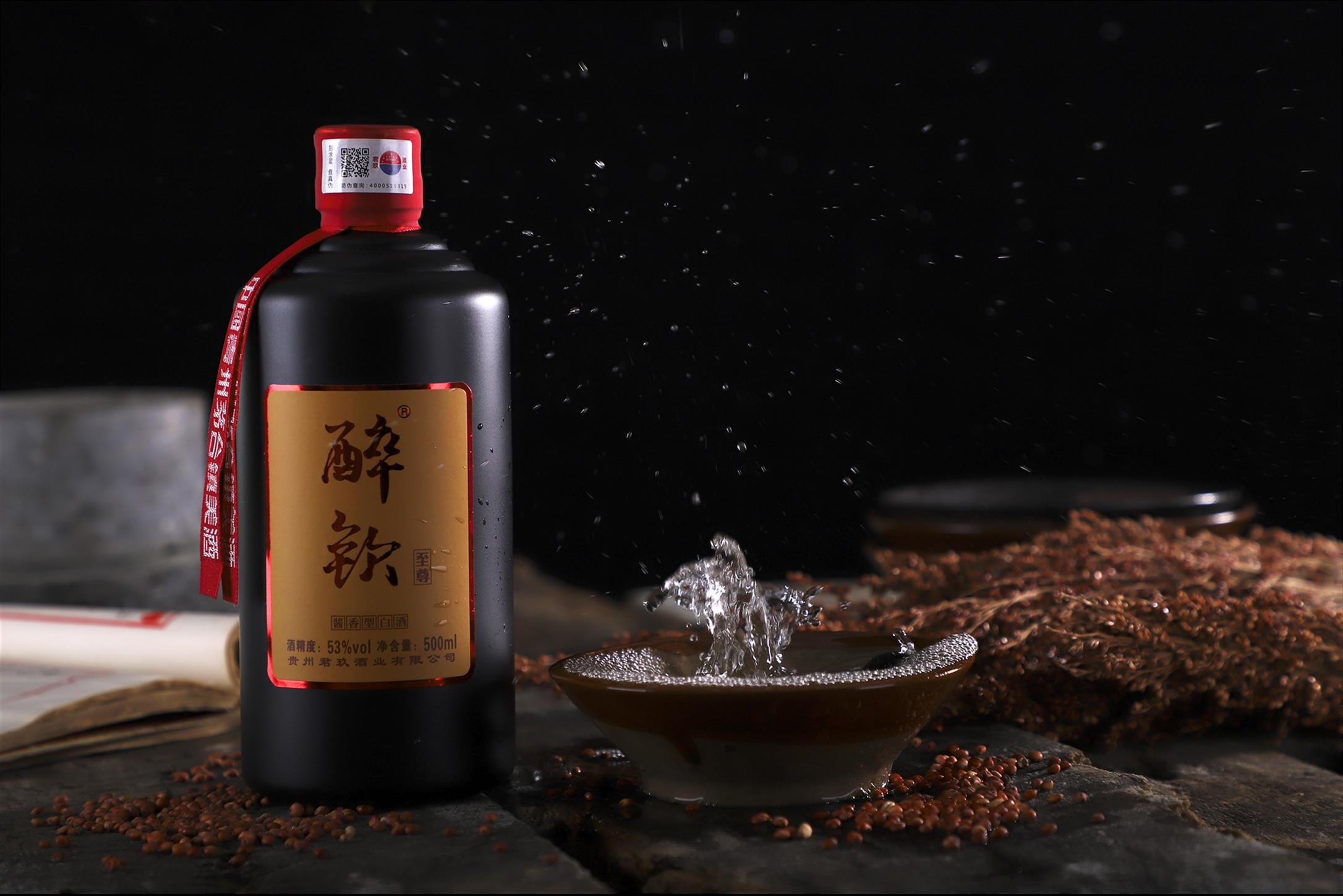 岳阳酱香型坤沙酒