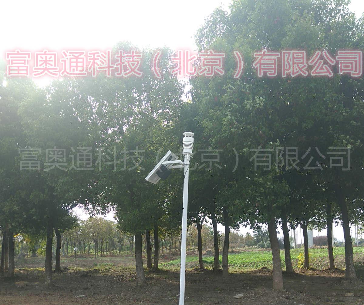 成都环保网格化空气质量监测仪生产厂家