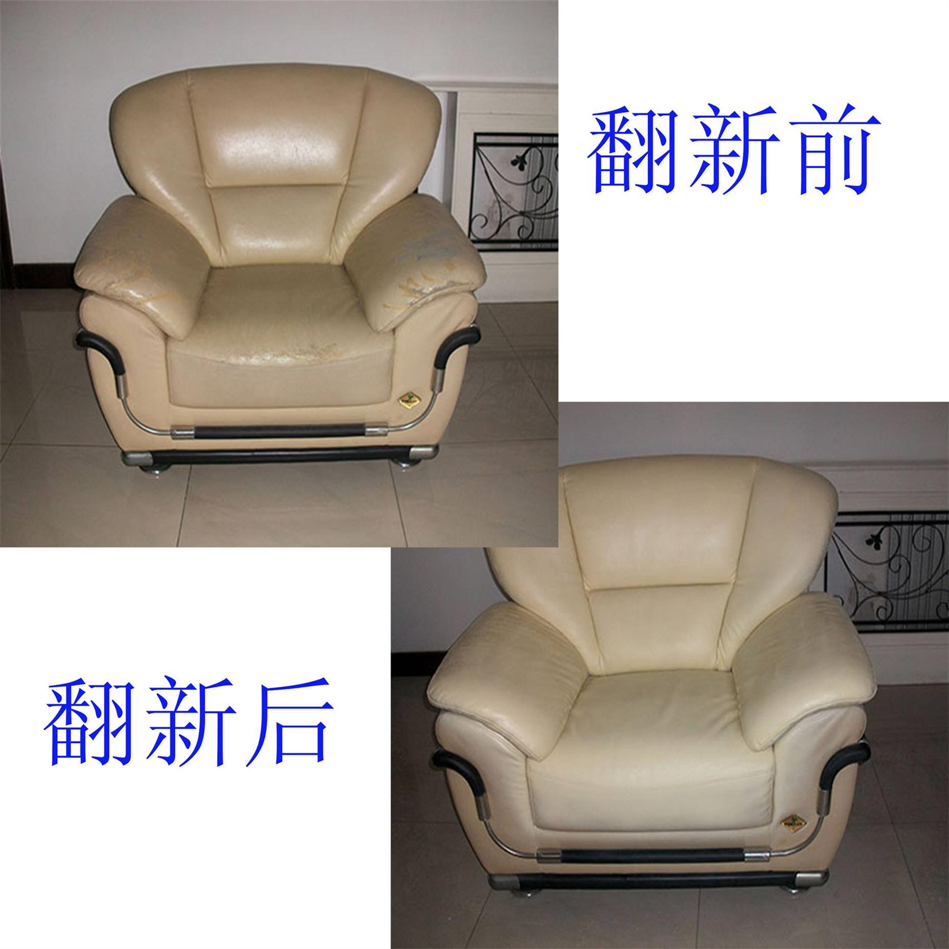宝山旧沙发翻新