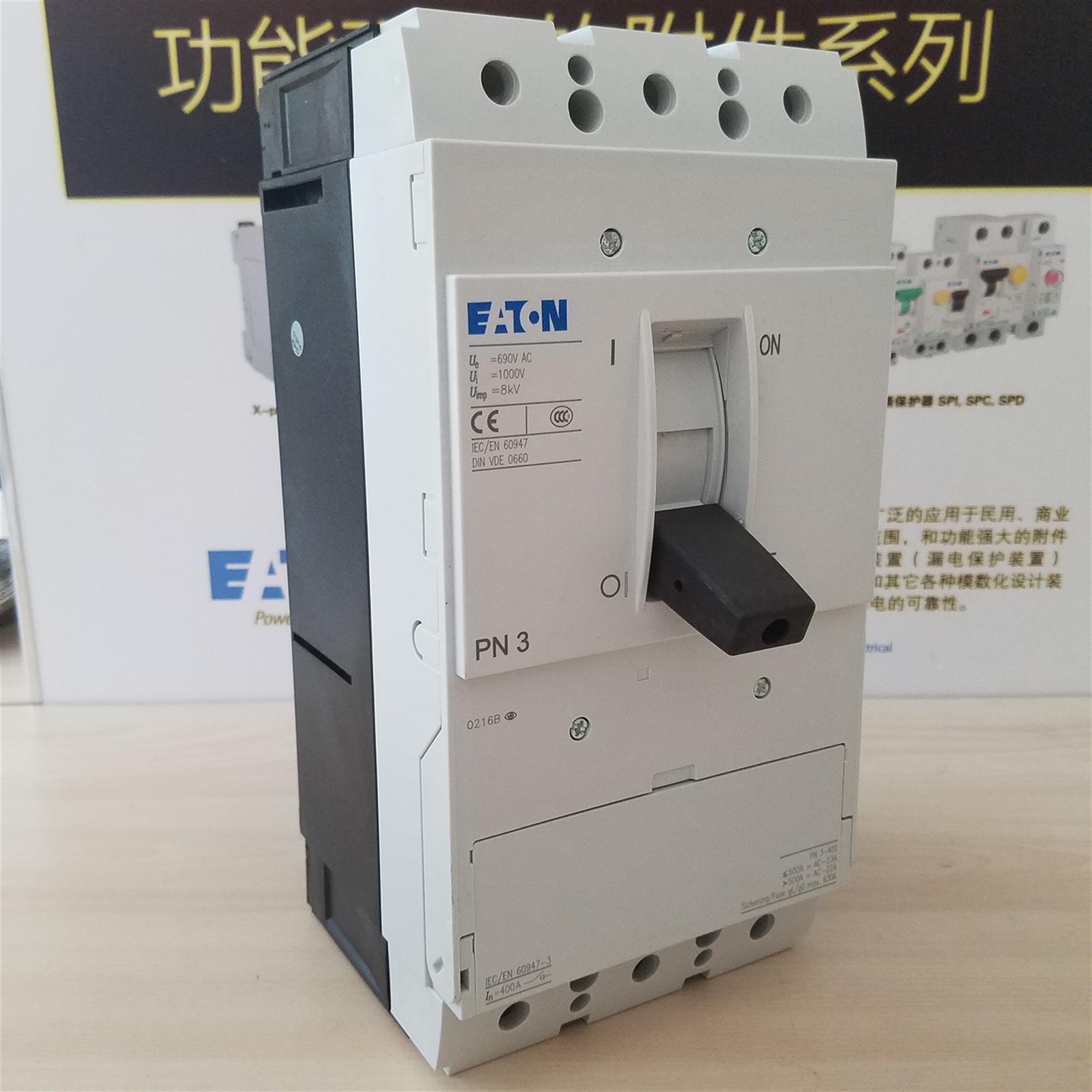 广州IZM91H3-V06W金钟穆勒塑壳断路器销售价格