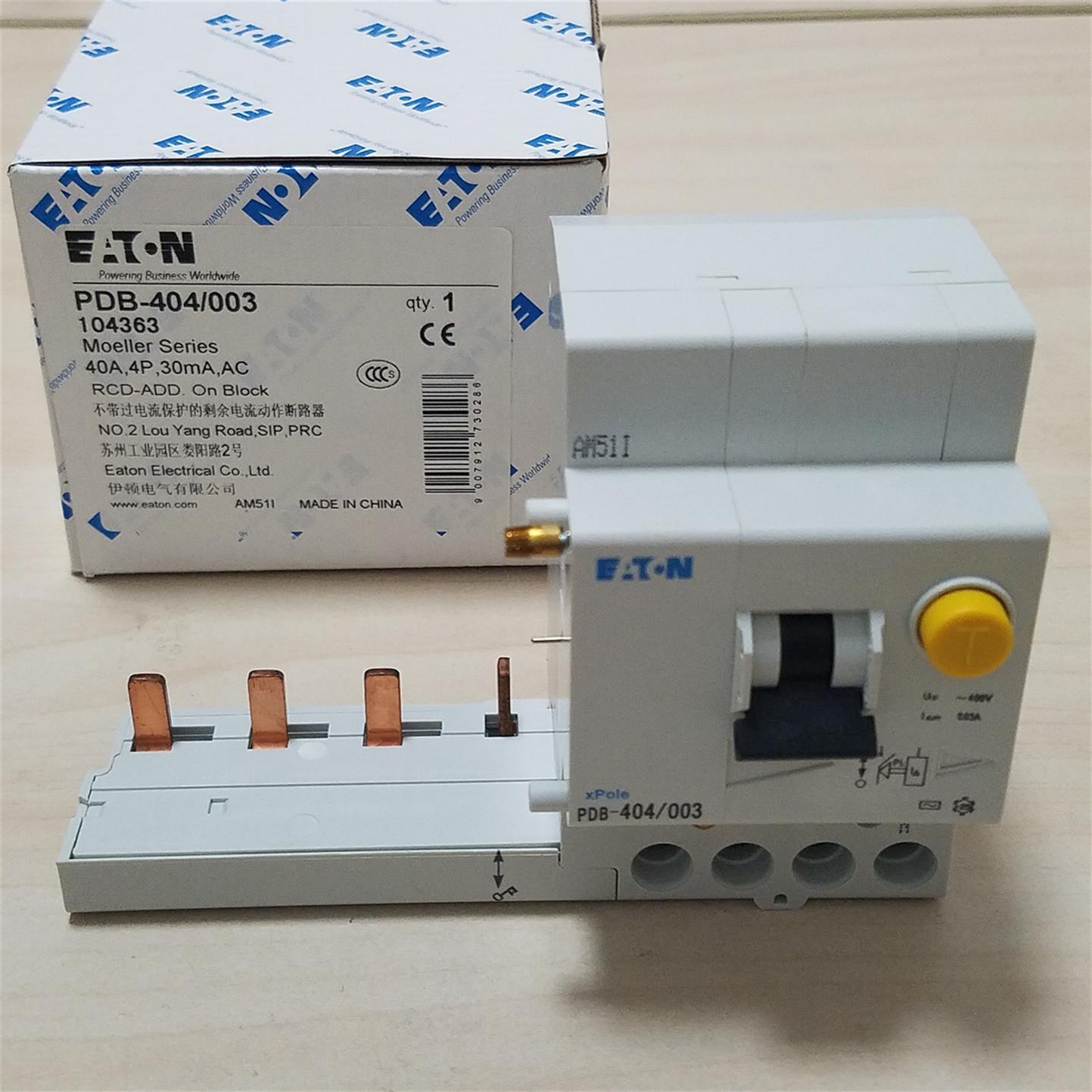 广州L7-32/2/C伊顿穆勒E61断路器出售