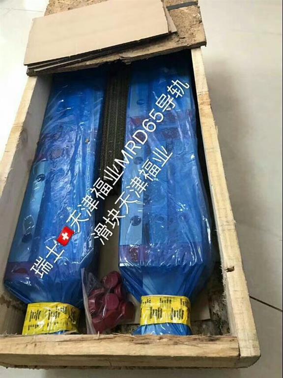 R91100滑块导轨机床配件生产厂家